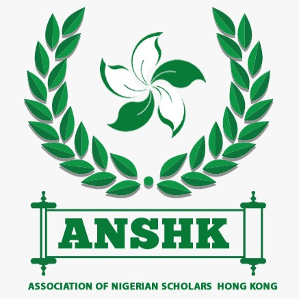 Association of Nigerian Scholars in Hong Kong